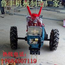 新型12马力多功能手扶拖拉机柴油手扶拖拉机价钱