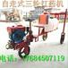 批量生產農用三輪自走式打藥機柴油動力型噴藥機