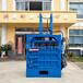 江西60吨废塑料自动打包机厂家