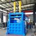 林芝360噸立式打包機全鋼板鋁合金壓塊機定做