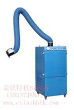 滄州焊煙凈化器工業用焊接煙塵凈化器圖片