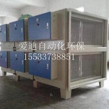 滄州等離子凈化器工業廢氣除臭設備圖片