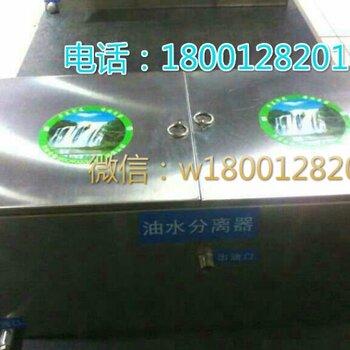 北京华夏紫光全自动隔油池
