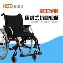 西安好思达厂家轮椅直销奥托博克思达型M2