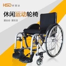 好思达休闲轮椅运动户外轻便小巧郊游代步轮椅车双手刹促销
