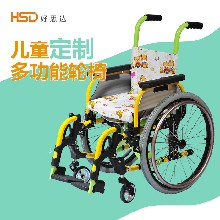 西安高端轮椅铝合金定制残疾人老年人用厂家直销
