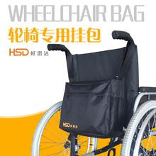 轮椅专用收纳工具包扶手挂包大容量储物防水耐脏配件包
