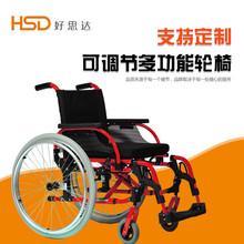 西安好思达H110代步型功能型轮椅
