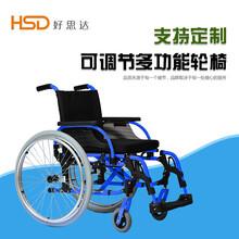 好思达手动代步轮椅车老年人残疾人可舒适使用老年人代步车