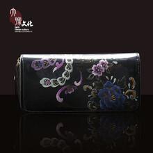 河南大豫文化手工刺繡真皮民族風錢包手拿包女包優雅送人禮品圖片