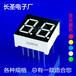 LED数码管工厂0.36寸2位数码管3621AH共阴红色超亮大量库存
