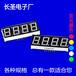 0.28英寸超高亮紅光數碼管四位顯示數碼管8字型器件