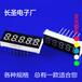 0.28英寸五位LED数码管