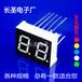 8字型顯示器件0.3英寸LED數碼管兩位顯示數碼管