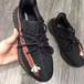 AdidasYeezyBoost椰子350v2-gucci联名合作款球鞋篮球鞋