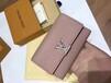 LV路易威登CAPUCINES粉色小牛皮短款女士錢夾錢包M62156