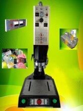 标准超声波20kHZ塑焊接机,塘厦超声波厂家专业生产,机器保养图片