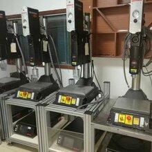 东莞必能信超声波塑料焊接机2000x超声波焊接机保养图片
