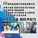 河南全新玻璃水设备生产线