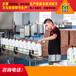 江西汽车尿素生产设备asdf车用尿素生产厂家