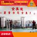 湖南玻璃水設備生產廠家玻璃水設備制造商玻璃水生產線