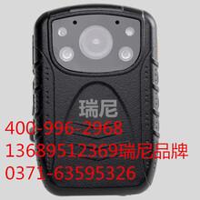 北京执法记录仪工作记录仪最好的供应商瑞尼品牌