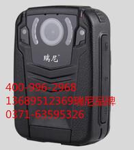 天津执法记录仪工作记录仪最好的供应商-瑞尼品牌