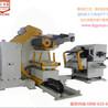 DL系列三合一送料机的规格优势与分体式送料机的区别