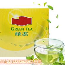 微商绿茶固体饮料ODM代加工企业