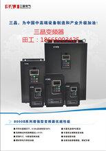 三晶变频器8000B11kw/15kw