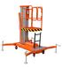 六安剪叉式高空作业平台/六安剪叉式升降机的优势-腾禾机械