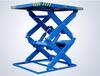 宣城剪叉式高空作业平台/宣城剪叉式升降机的优势-腾禾机械