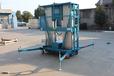 滁州剪叉式高空作业平台/滁州剪叉式高空作业车-腾禾机械