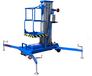 安庆剪叉式高空作业平台/安庆剪叉式升降机的优势-腾禾机械