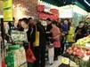 果缤纷水果店加盟品牌是湖南长沙的吗