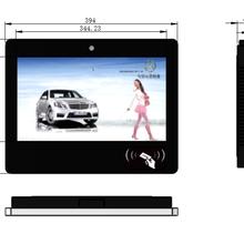 最新款15.6寸电子班牌厂家直销图片