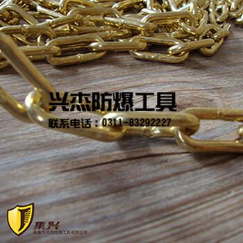 精美纯铜隔离带链条链环,电影电视道具链条,黄金色链环