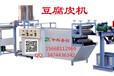 合肥全自动豆腐皮机自动豆腐皮机器中科圣创豆腐皮机厂家