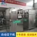 广元香干生产设备,豆腐干加工机器,全自动豆干机生产厂家