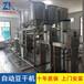 福州做豆干的机器,全自动豆干机,豆干生产设备厂家直销