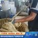 鶴壁牛排豆皮機人造豆皮機廠家培訓技術