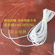 电热地暖墙暖电热毯碳纤维发热线24K地暖常用款电热线