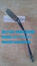 电加热产品过热保护器突跳式温控器温度控制器常闭式金属220V5A
