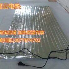 70CM宽养殖饲料防潮加热干燥设备干货防潮发霉加热铝箔玻纤发热片