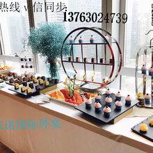 产品:广州自助餐外卖、广州自助餐配送、广州自助餐定制、广州自助餐上门服务;型号:配送上门,上门服务,行业:自助餐外卖
