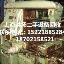 上海市青浦区重固镇回收二手车床、铣床、青浦区白鹤镇回收二手车床图片