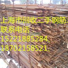 上海市二手建筑钢材回收二手钢筋,回收新旧钢筋回收废旧钢筋的价格?图片