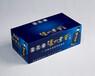 定制餐饮广告抽纸盒可印LOGO厂家直销