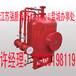 滨海消防泡沫罐滨海压力式泡沫比例混合装置滨海移动式泡沫灭火装置滨海消防设备