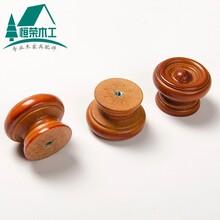 惠州龙门厂家定制蘑菇木拉手手柄单孔木拉手规格齐全来样定制